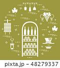 ワイン ワイン造り ベクトルのイラスト 48279337
