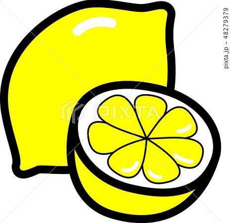 レモン 2個 48279379