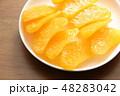 果肉 果物 八朔の写真 48283042