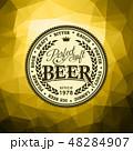 ビール ビール工場 シンボルマークのイラスト 48284907