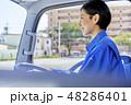 ビジネスシーン 配送 ドライバー 48286401