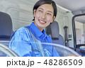 ビジネスシーン 配送 ドライバー 48286509