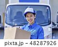 女性 トラック ドライバーの写真 48287926