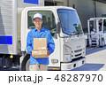 男性 トラック ドライバーの写真 48287970