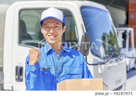 ビジネスシーン 配送 ドライバー 48287973
