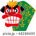 獅子舞 正月 新年のイラスト 48289495