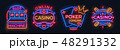 カジノ カジノの サインのイラスト 48291332