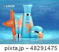 化粧 化粧品 商品のイラスト 48291475