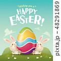 うさぎ 色彩豊か EASTERのイラスト 48291869
