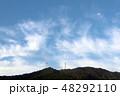 空と雲 48292110
