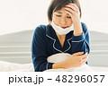 風邪 かぜ 病気 女性 48296057