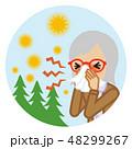 花粉症 鼻をかむ シニア女性のイラスト 48299267