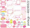 桜 セット フレームのイラスト 48299322