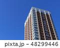 タワーマンション 高層マンション マンションの写真 48299446
