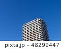 タワーマンション 高層マンション マンションの写真 48299447