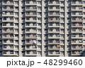高層マンション マンション 住宅の写真 48299460