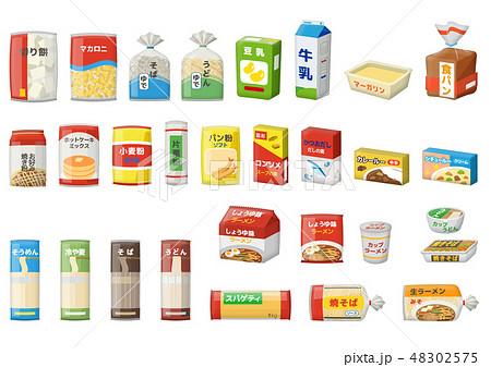 【食材・シリーズ】 48302575