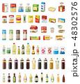 【食材・シリーズ】 48302576