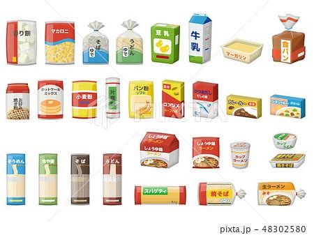 【食材・シリーズ】 48302580