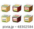 【食材・シリーズ】 48302584