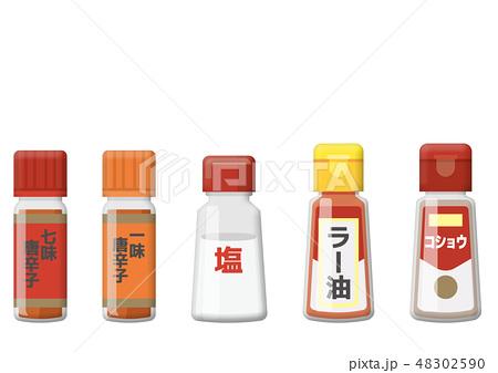 【食材・シリーズ】 48302590