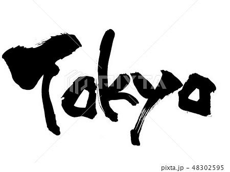Tokyo ・・・文字 48302595