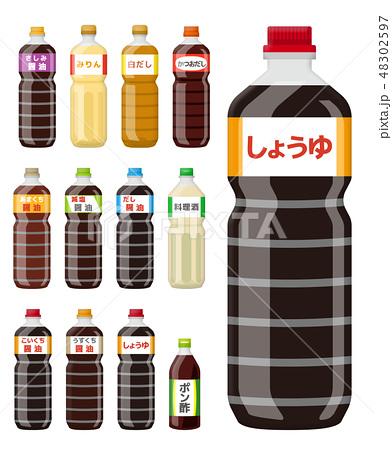 【食材・シリーズ】 48302597