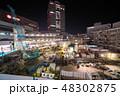 ビジネス 街 都市の写真 48302875