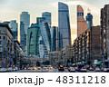 ビル 建物 建築物の写真 48311218