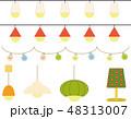 照明・ライト 48313007