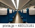 座席 シート ビジネスの写真 48313181
