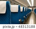 東海道山陽新幹線N700Aの普通車座席、シートレイアウト 48313188