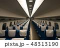 東海道山陽新幹線N700Aの普通車座席、シートレイアウト 48313190