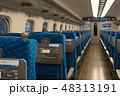 旅行 座席 シートの写真 48313191
