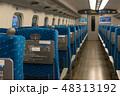 東海道山陽新幹線N700Aの普通車座席、シートレイアウト 48313192
