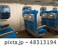 東海道山陽新幹線N700Aの普通車座席、シートレイアウト 48313194