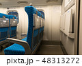 東海道山陽新幹線N700Aの普通車座席、シートレイアウト 48313272