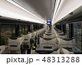 京阪電車プレミアムカーの車内 48313288