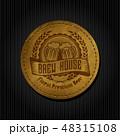 ビール ビール工場 シンボルマークのイラスト 48315108