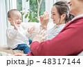 ベビー 赤ちゃん お母さんの写真 48317144