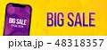 販売 セール 特売のイラスト 48318357