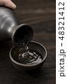 日本酒 清酒 お猪口の写真 48321412