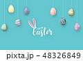 背景 たまご 卵のイラスト 48326849