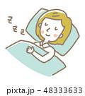 女性 就寝 睡眠のイラスト 48333633
