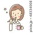 女性 歯ブラシ 歯磨きのイラスト 48334008