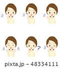 エステティシャン 美容部員 女性のイラスト 48334111