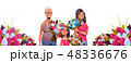 8 八つ 8のイラスト 48336676