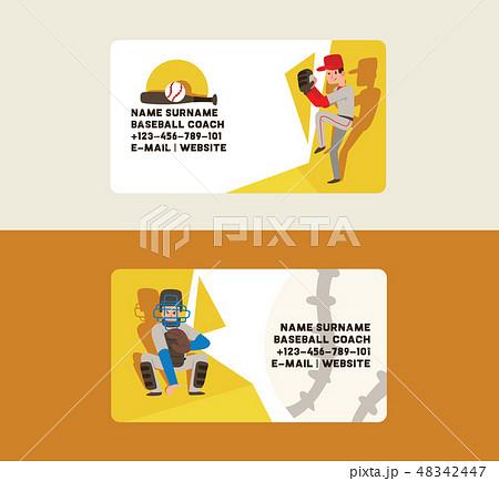 Baseball vector business card man catchers sportswear and batters baseballbat or ball for 48342447