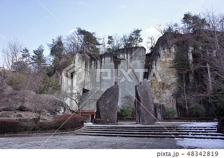 地下の採石場跡、石切り場跡、歴史的、栃木県宇都宮市、大谷公園、大谷資料館 48342819