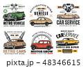 車 自動車 ビンテージのイラスト 48346615